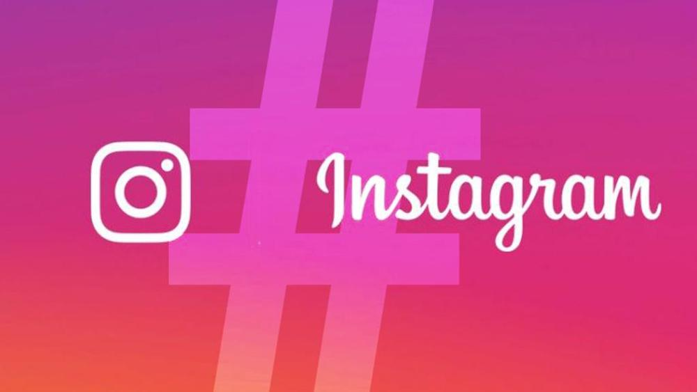 The most used hashtags on Instagram in 2018